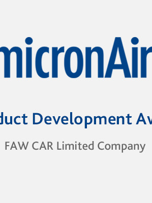 FAW Product Development Award